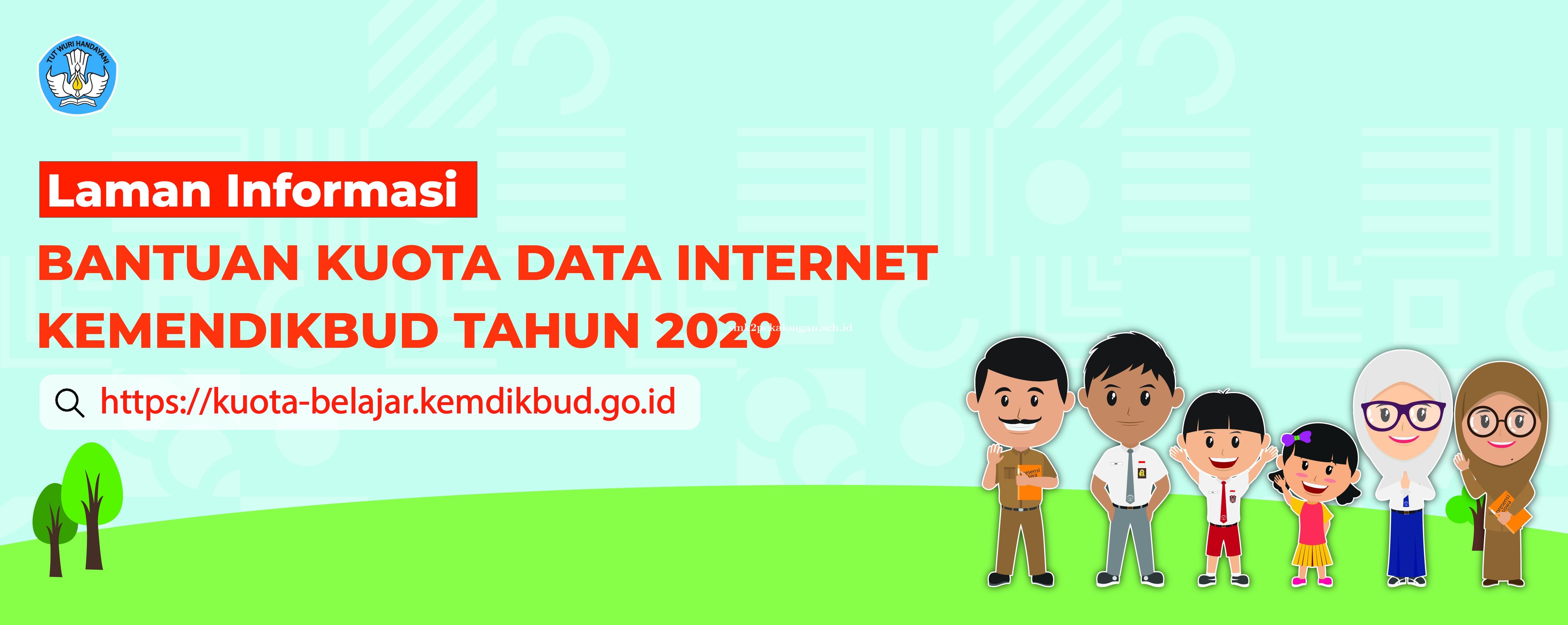 Bantuan Kuota Data Internet 2020
